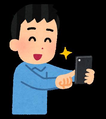 smartphone_photo_syame_man.png